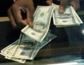 Lån penge sms